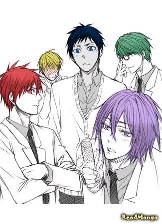 Аниме комиксы баскетбол Куроко (6)