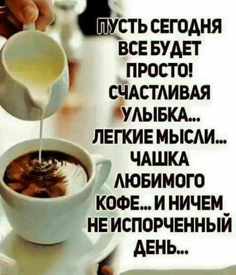 Доброе утро и хорошего дня картинки красивые для девушки (15)