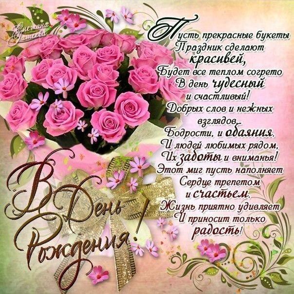 Доброе утро и хорошего дня картинки красивые для девушки (7)