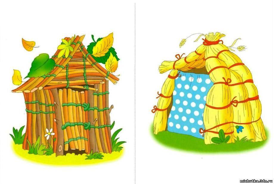 Домик для сказки три поросенка своими руками - фото идеи (8)