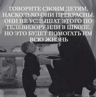 Жизненные и мудрые картинки про родителей с надписями (19)