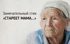 Жизненные и мудрые картинки про родителей с надписями (8)