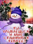 Зима красивые картинки и фотографии (15)