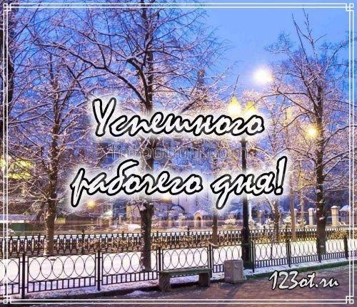 Зима красивые картинки и фотографии (5)