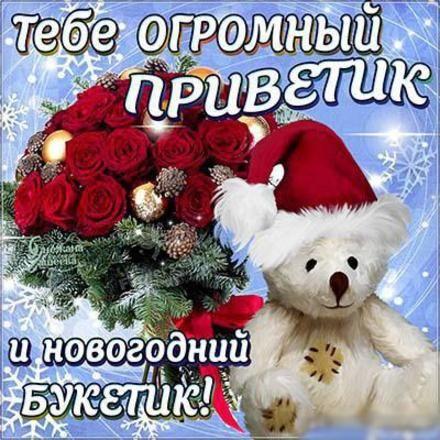 Зима красивые картинки и фотографии (7)