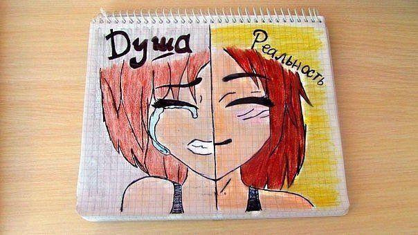 Идеи для личного дневника для девочек 11 лет   картинки своими руками (20)