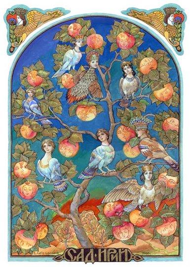 Изобразительное искусство дерево жизни - рисунки (12)