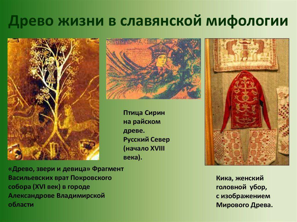 Изобразительное искусство дерево жизни - рисунки (2)