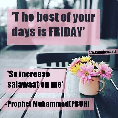 Ислам картинки пятница - подборка (16)
