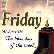 Ислам картинки пятница   подборка (3)