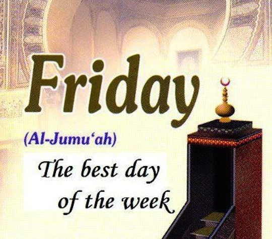 Ислам картинки пятница - подборка (3)