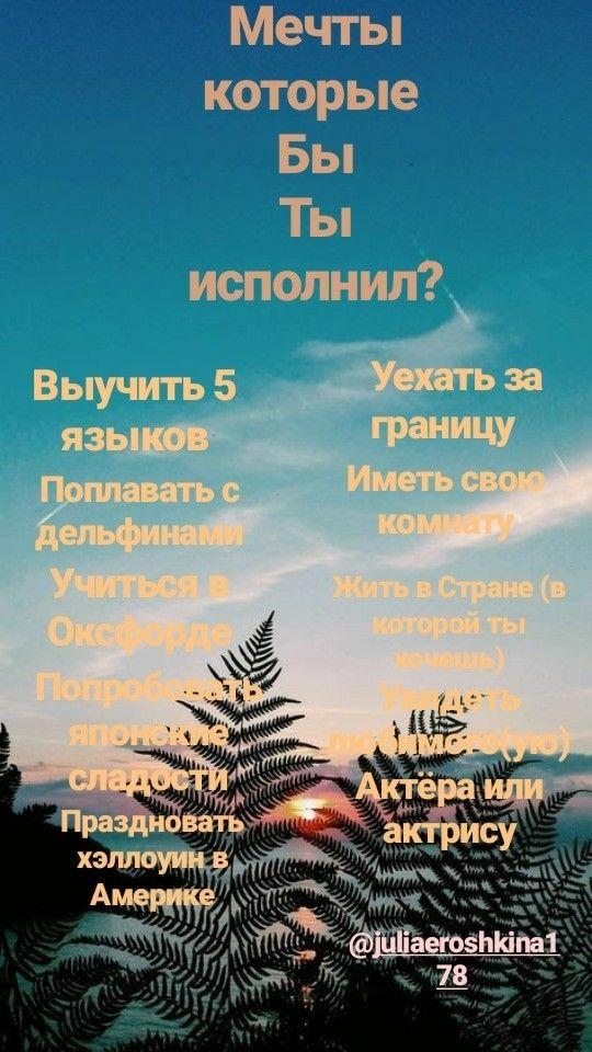 Как украсить анкету для друзей своими руками - фото идеи (13)