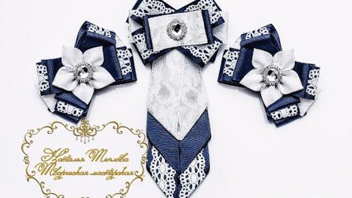 Канзаши школьный галстук - красивые фото (2)
