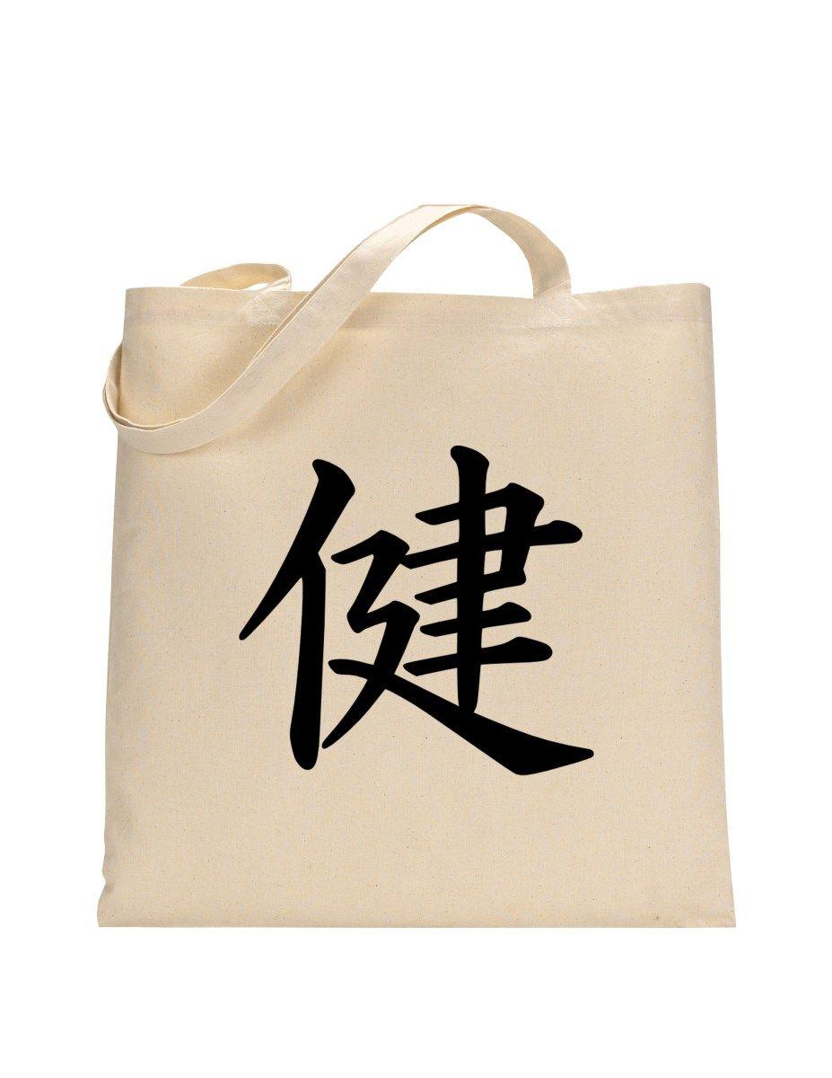 Картинки китайские иероглифы тату (11)