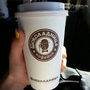 Картинки кофе на вынос   подборка (15)