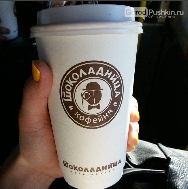 Картинки кофе на вынос - подборка (15)