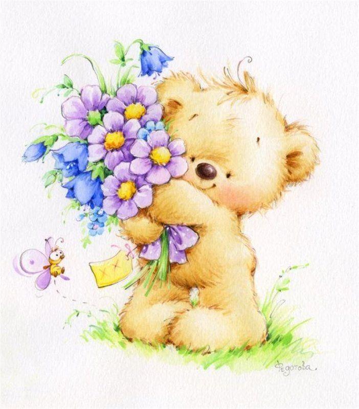 картинки медвежонок с цветами спокойно приходить туда