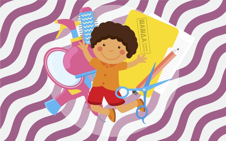 Картинки парикмахерская детские - подборка (11)