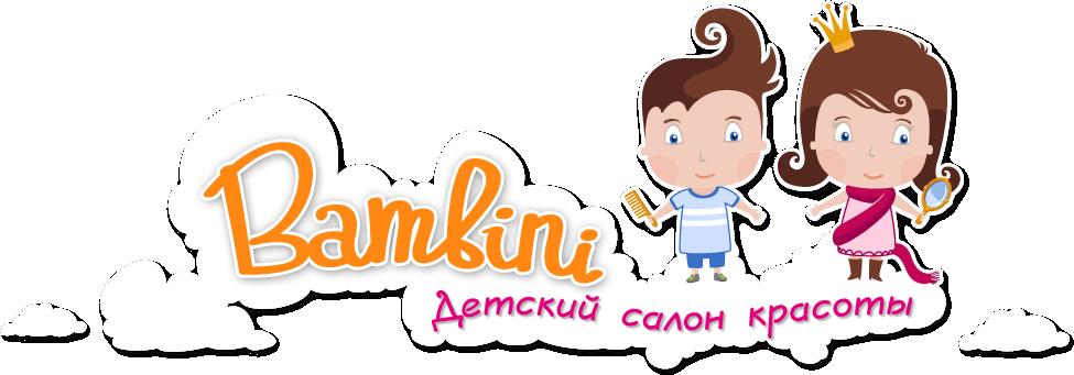Картинки парикмахерская детские - подборка (6)