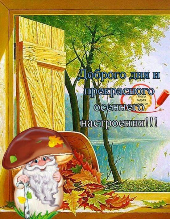 Картинки поздравления с Днем Святой Богородицы - открытки (1)