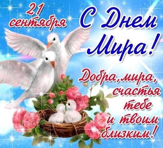 Картинки поздравления с Днем Святой Богородицы - открытки (10)