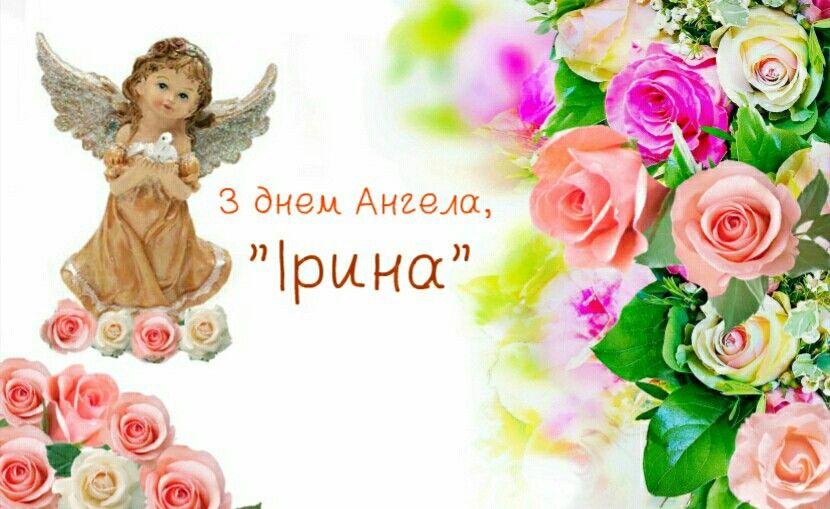 Картинки поздравления с Днем Святой Богородицы - открытки (11)
