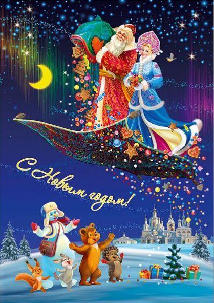Картинки поздравления с Днем Святой Богородицы - открытки (12)