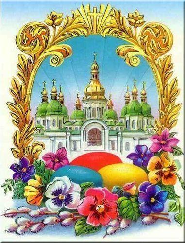 Картинки поздравления с Днем Святой Богородицы - открытки (15)
