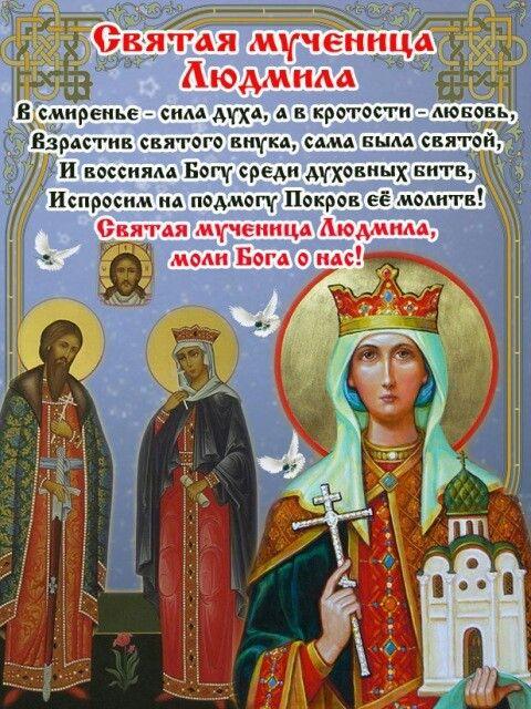 Картинки поздравления с Днем Святой Богородицы - открытки (4)