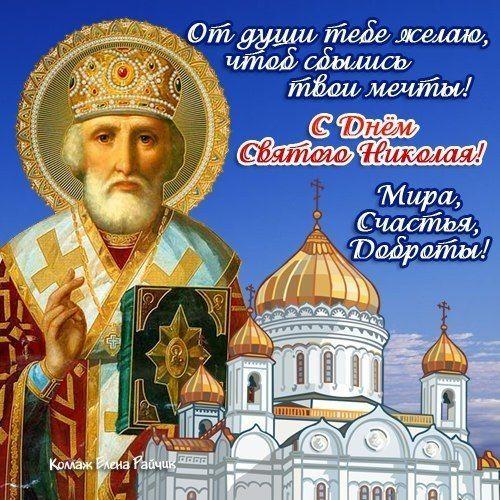 Картинки поздравления с Днем Святой Богородицы - открытки (8)