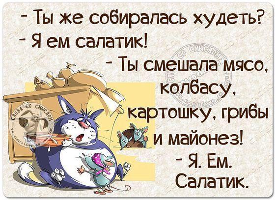 Картинки прикольные карикатуры   коллекция (1)