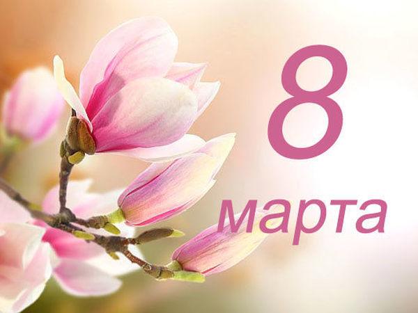 Картинки скидки и акции на 8 марта - подборка (18)