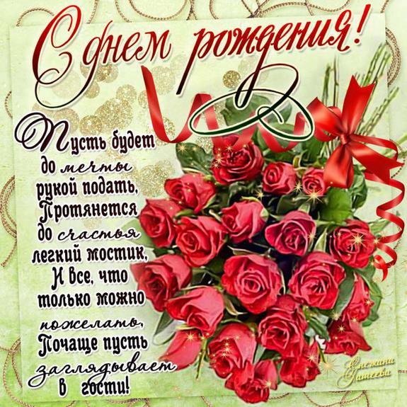 Картинки с днем рождения Олечка красивые поздравления (9)