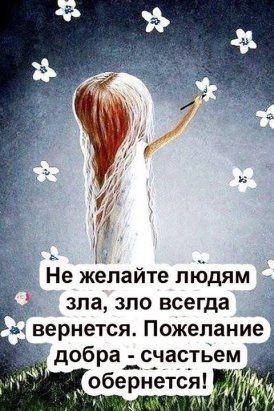 Картинки с добрым утром и хорошего настроения женщине (11)