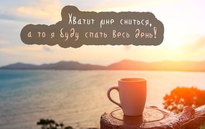 Картинки с добрым утром солнышко для девушки (8)