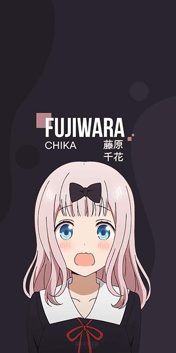 Картинки с именами аниме - подборка (1)