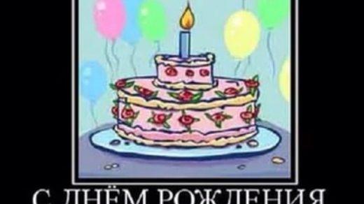 Картинки с надписью сегодня у меня День Рождения (1)