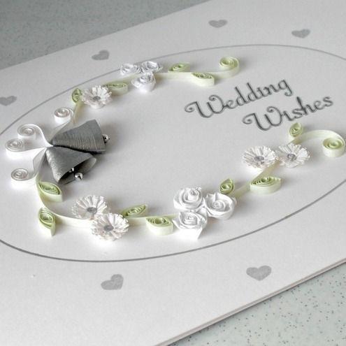 Квиллинг открытки свадебные - красивые фото (11)