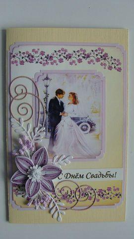 Квиллинг открытки свадебные - красивые фото (12)