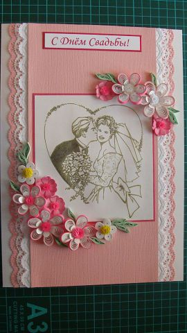 Квиллинг открытки свадебные - красивые фото (6)