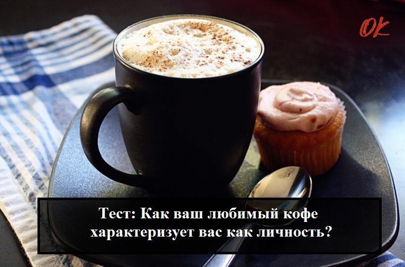 Кофе любимому картинки и открытки (2)