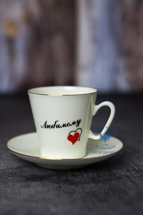 Кофе любимому картинки и открытки (6)