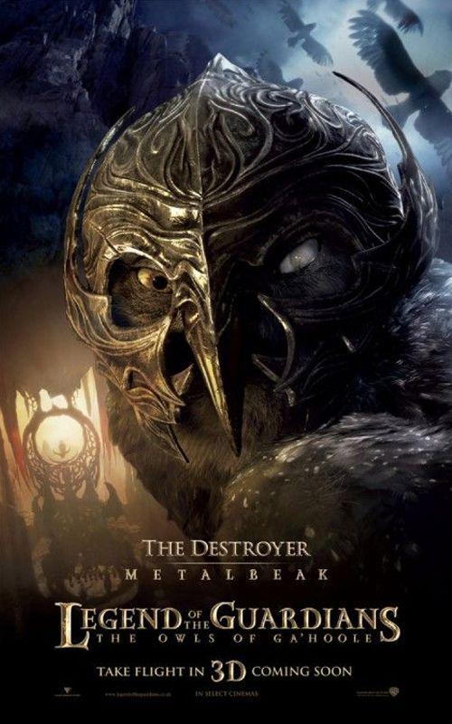 Красивые картинки Легенды Ночных Стражей (12)