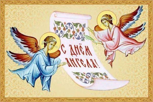 Красивые картинки на именины Георгия с днём ангела (15)