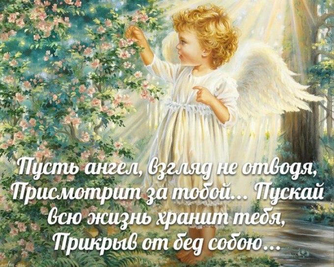 Красивые картинки на именины Георгия с днём ангела (3)