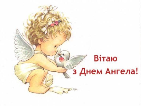 Красивые картинки на именины Даниила с днём ангела (12)