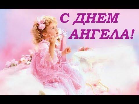 Красивые картинки на именины Евгения с днём ангела (14)