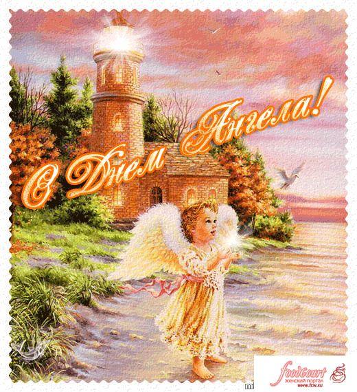 Красивые картинки на именины Константина с днём ангела (9)