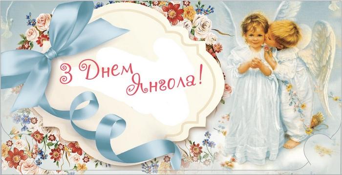 Красивые картинки на именины Максима с днём ангела (4)