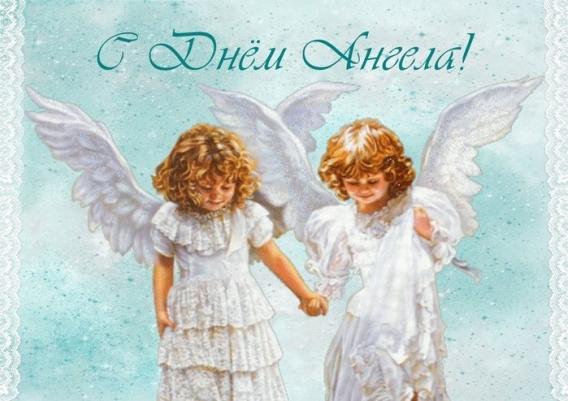 Красивые картинки на именины Михаила с днём ангела (2)